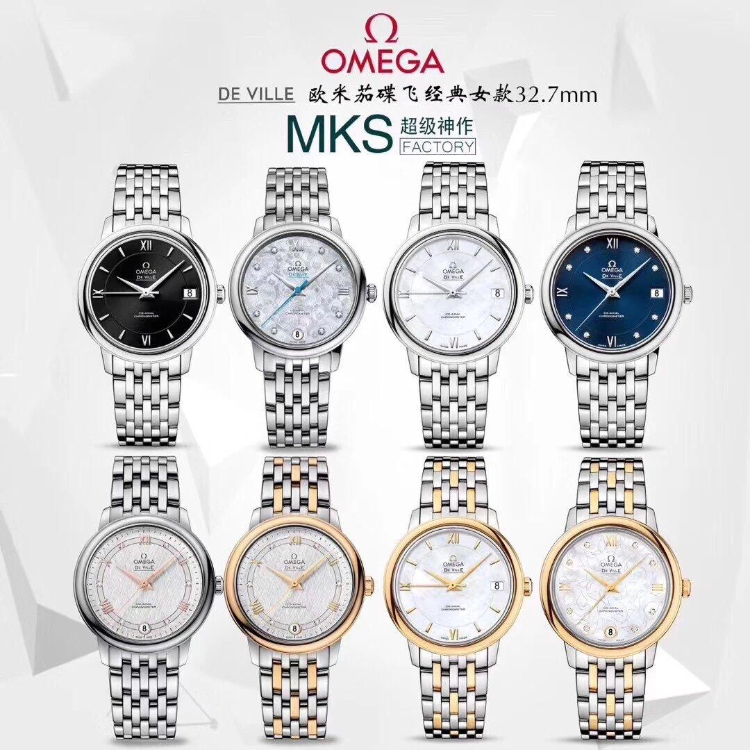MKS 2019 新品隆重发布【欧米加蝶飞经典女款系列】一比一正品开模 下单即可赠送一条皮带表扣