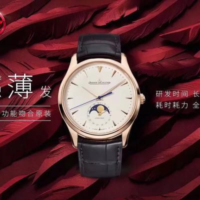 ZF积家月相大师系列男士机械手表 最薄最逼真的月相表