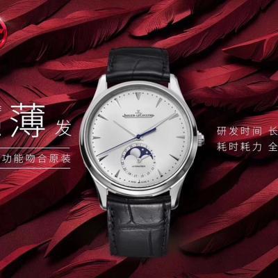 ZF厂积家月相大师系列超薄新款男士机械手表 白面