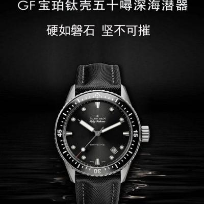 GF宝珀五十寻系列|缎面磨砂钛金属43mm男表终于面市