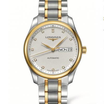 LG厂浪琴制表传统名匠系列L2.755.5.77.7男表 星期日历功能