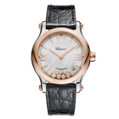YF萧邦278559-6008 V2贝壳面升级版女表,女士机械皮带手表